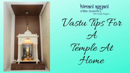 temple at home